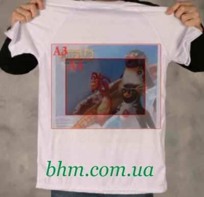 Принты на футболке Киев, bhm